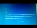Конец света Windows 8.1