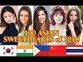 100 ASIAN SWEETHEARTS of 2018 - Complete Rankings from 100 to Ultimate Winner!