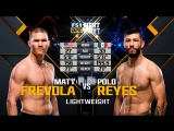 UFC FIGHT NIGHT ST. LOUIS Matt Frevola vs Marco Polo Reyes
