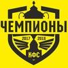 """ФК """"Евпатория"""". Официальная страница"""
