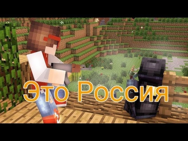Клип Диоксид- Это Россия