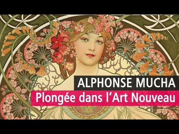 Alphonse Mucha en majesté au Musée du Luxembourg - Vidéo exposition YouTube