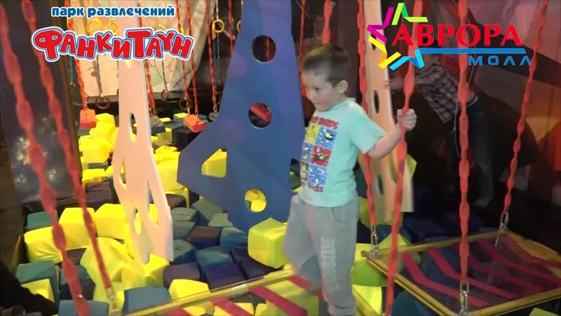 Игровая зона Активити в парке развлечений Фанки Таун