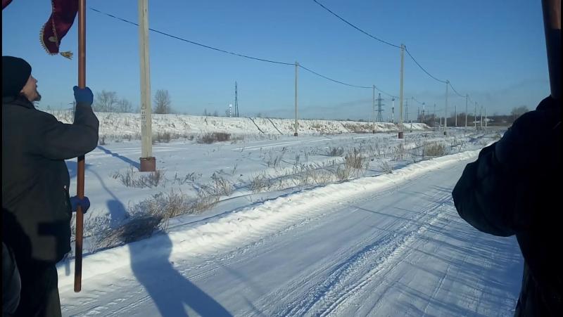 Крестный ход Память праведного Иоанна Кронштадтского.2 января 2018 г. 15 км.