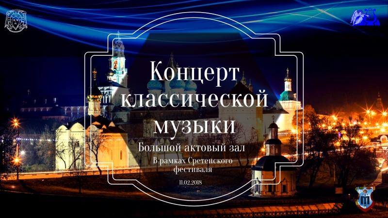 Людвиг ван Бетховен соната для фортепиано №16 в 3-х частях