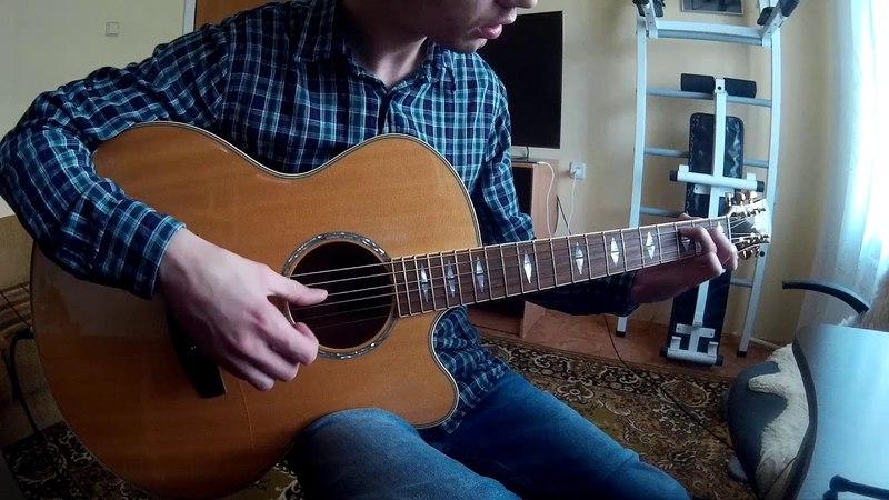 Firelake - Dirge For The Planet (OST Stalker) Acoustic Guitar