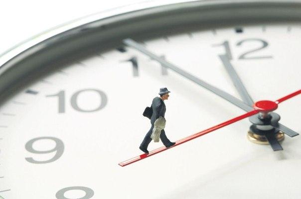 Правило 20 минут Правило 20 минут — это тот же самый принцип, но действует относительно времени. За 20 минут можно вытерпеть любое действие, которые вы совсем не хотите делать. Это хороший