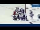 NHL On The Fly Обзор матчей за 10 февраля Eurosport Gold RU