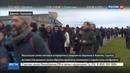 Новости на Россия 24 Активисты направились из Берлина в Алеппо протестуя против войны
