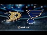 НХЛ - регулярный чемпионат. Сент-Луис Блюз - Анахайм Дакс - 13 (00, 01, 12)