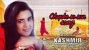 Chupke se sun - Full Video HD | Mission Kashmir | Hrithik Roshan | Preity Zinta | Sanjay Dutt