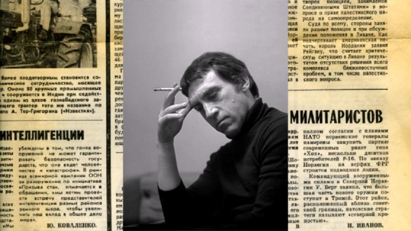 Владимир Высоцкий - Глава 8 Добрый человек из Сезуана
