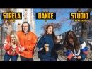 ZONEALF MEDIA - STRELA DANCE STUDIO Choreo by Evgenia Kalko - @streladancestudioдля ютуб без обложки