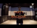 как научиться делать PARTY MACHINE ? HOW TO DO THE PARTY MACHINE / HIP HOP DANCE MOVES TUTORIAL