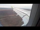 Прогулка с S7 airlines домодедово &gt усть-каменогорск