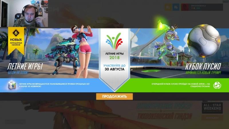 Live: Атипичный геймер | Игры, арт, косплей, юмор