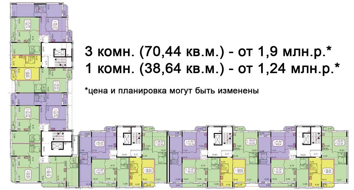 рсу-6, Чайковский, 2018 год