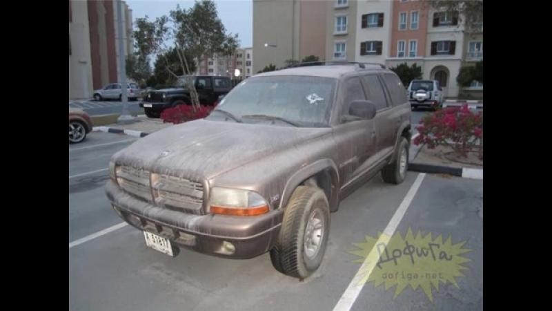 брошениые автомобили дубая Abandoned Cars
