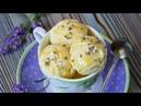 Мороженое МЕД и ЛАВАНДА ☆ Насладитесь ВКУСОМ ПРОВАНСА