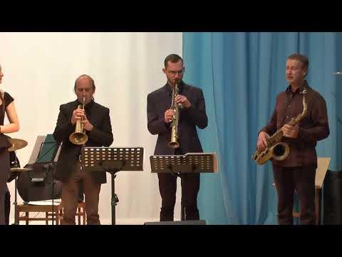 Джаз-квинтет Just Friends (Kisslegg-Wangen im Allgäu) 3
