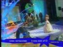 Аня Богданова, Бьянка, Наталья Подольская, Макс Лоренц (Беларусь, отбор на Евровидение 2004)