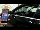 Автозапуск с телефона без установки сигнализации Starline M32 can