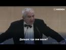 О чём сказка А.С.Пушкина о рыбаке и рыбке - Михаил Казиник