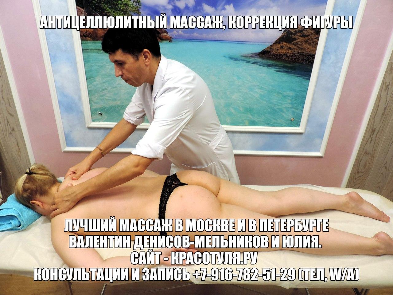Фото инцидент порно — img 11