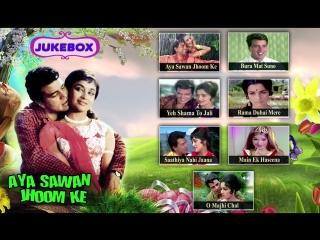 Aya Sawan Jhoom Ke (1969) _ Full Video Songs _ Dharmendra, Asha Parekh