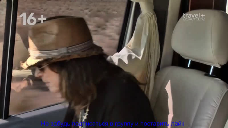 Оззи на колёсах. Аризона (США).
