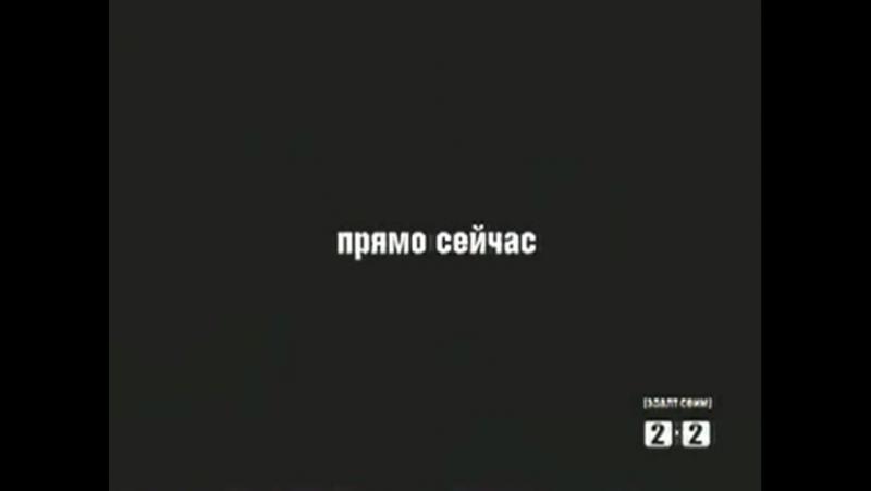 2х2 далее: морлаб 2021 №1 (2007)