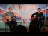 Областной Фестиваль Патриотической песни