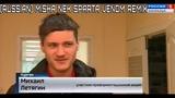 Russian Misha Nek Sparta Venom Remix