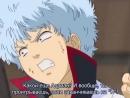 Anime365 Гин и бомба момент из аниме gintama tv