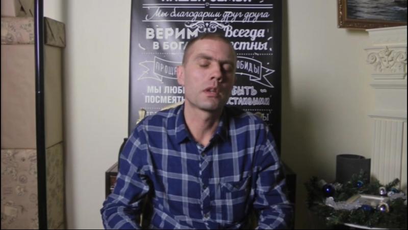 Свидетельство Вадима