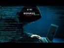 Anonymous Bites Back Episode: 113 Julain Assange Debate