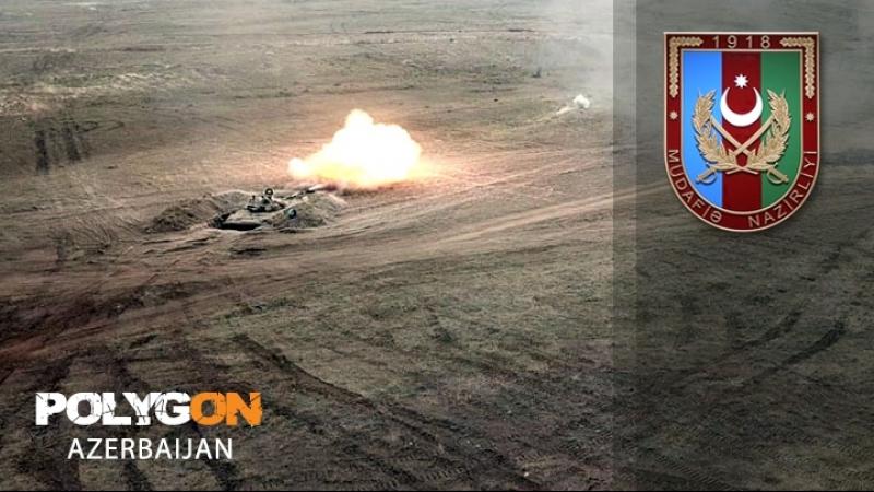 Этап крупномасштабных учений ВС Азербайджана с боевыми стрельбами (20.09.18)