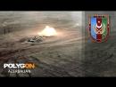 Этап крупномасштабных учений ВС Азербайджана с боевыми стрельбами 20.09.18