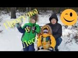 И Снова Чёрное Озеро | Прогулка По Лесу | Тропа Здоровья в п  Малышева