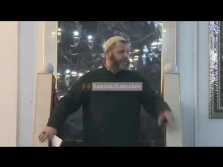 Шейх Хамзат Чумаков про эздел, уважение к старшим и форму одежды