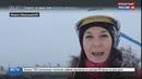 Новости на Россия 24 • В Сабетту прибыли модули для первой линии завода Ямал-СПГ