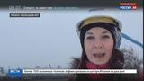 Новости на Россия 24 В Сабетту прибыли модули для первой линии завода