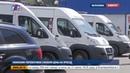 Компании перевозчики снизили цены на проезд