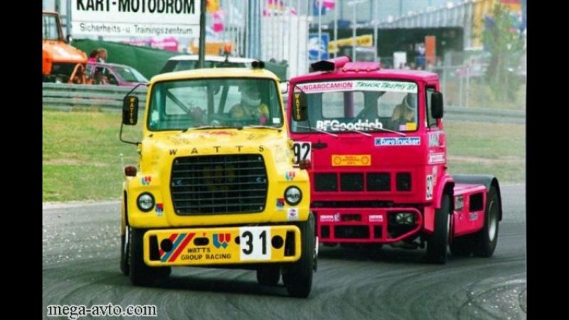 Гонки на грузовиках 1987 - 1988. МАЗ Совтрансавто трак рейсинг.