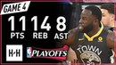 Draymond Green Full Game 4 Highlights vs Rockets 2018 NBA Playoffs WCF - 11 Pts, 14 Reb, 8 Ast!