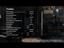 Rise of the Tomb Raider Гоняем Ларку