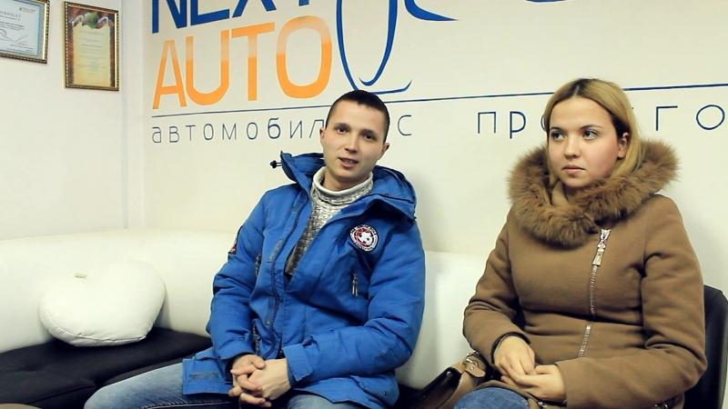 Купить МАЗДА 6 в автосалоне НЕКСТ АВТО | Отзыв о NEXTAUTO Чебоксары