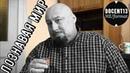 Познавая Мир с Виктором Пузо В гостях Сергей Кагадеев НОМ Запись от 10 окт 2012