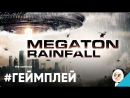 Геймплей Megaton Rainfall