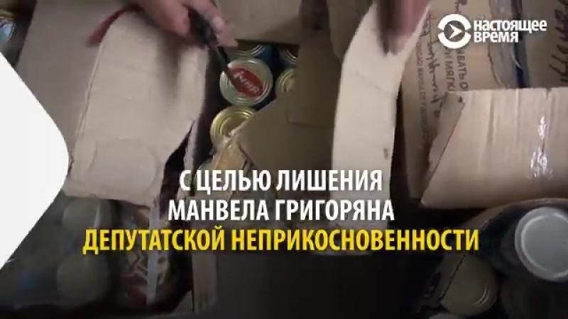 В Армении у депутата и генерала нашли склад оружия, коллекцию ретро-автомобилей и личный зоопарк. А также гору вещей, которые во